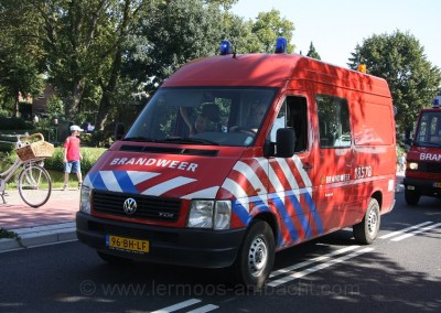 20120908 Zomerparkdag, Gerard Maaskant 200